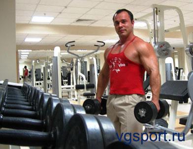 Атлетическое железо